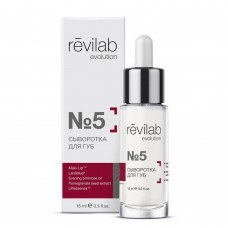 Serum for lips No. 5 REVILAB®