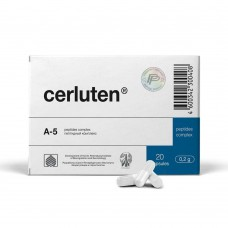 Cerluten - for the brain