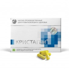 Kristagen - for the immune system with bronchitis, pneumonia, SARS