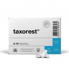 Taxorest - restoration of the functional activity of the bronchi