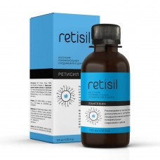 Retisil - reliable assistance to vision