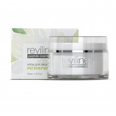 Reviline PRO Regenerating Cream