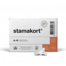 Stamacort - for the gastric mucosa